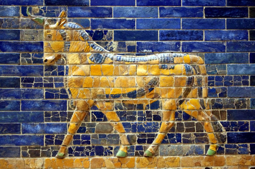 gate of ishtar Find ishtar gate stock images in hd and millions of other royalty-free stock photos, illustrations, and vectors in the shutterstock collection thousands of new, high-quality pictures added every day.
